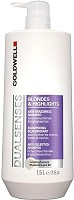 Goldwell Dualsenses Blondes & Highlights Shampoo 1500 ml