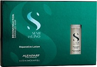Alfaparf Milano Semi di Lino Reconstruction Reparative Lotion 6x13 ml